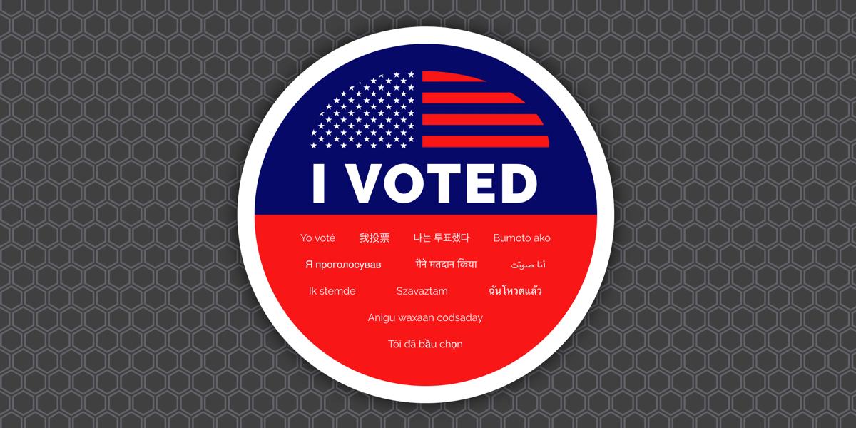 Vote sticker image — photo 2