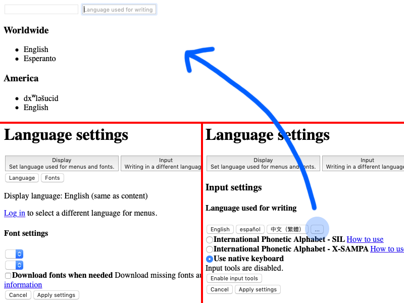 Blue arrow pointing out the jump to a list of languages at the top of the page when pressing the [...] button