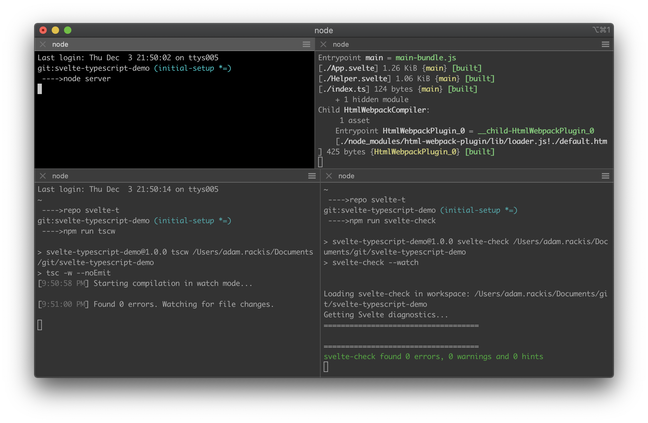 Showing iTerm2 window with four open terminals in a two-by-two grid.